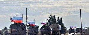 Şanoya vekişîna hêzên Rûs ji Şehbayê