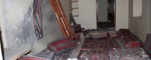Kobanê'de alçakça saldırı
