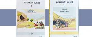 Weşanxaneya Arê Destanên Kurdî çap kir