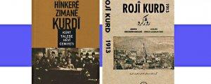 Hêvî û hişyarbûna xwendekarên Kurd