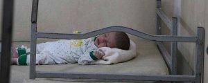 Dorpêça Şamê dikuje!