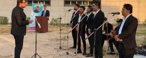 Sabir Kurdîstanî hat bibîranîn