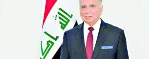 Misr destekê dide Iraqê