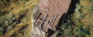 Rant için Ermeni mezarlığı tahrip edildi