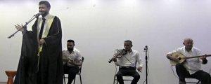Konsera Serdar Şerîf li Reqayê