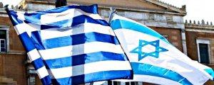 Yunanistan ve İsrail savunma anlaşması yaptı