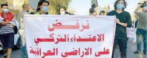 Bağdat'ta işgal saldırılarına tepki