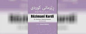Kitêbeke din a rêzimanê ji bo Soranî
